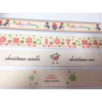 Lint kerst Merry christmas and happy newyear kleine tekst  15 mm per meter creme