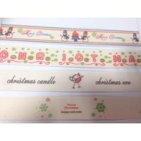 Lint kerst christmas ijssterren  15 mm per meter creme/groen