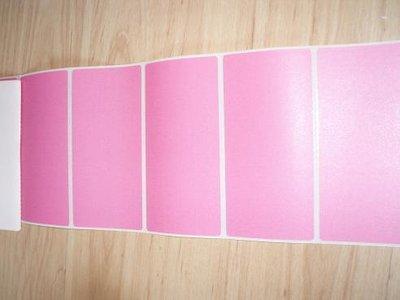 Etiket 50 x 100 mm inhoud 100 stuks roze